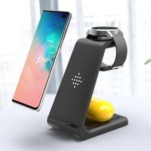 10W Qi chargeur sans fil pour Samsung S8 S9 S10 Plus 3 en 1 Station de chargement sans fil pour Samsung Galaxy bourgeons montre Active X