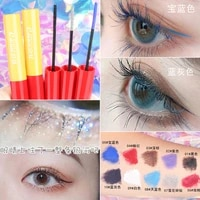 cmaadu colorful mascara slim brush eyelash extension curling lengthening long lasting waterproof blue silver white mascara hf192