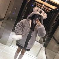 autumn winter new japanese soft girl cute koala ear hooded jackets plush jacket women 2021 student thickened furry coats female
