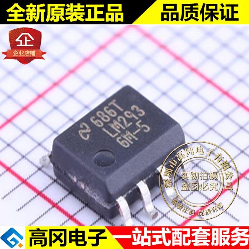 LM2936M-5.0 SOIC-8 LM2936 TI 5V 50mA LDO