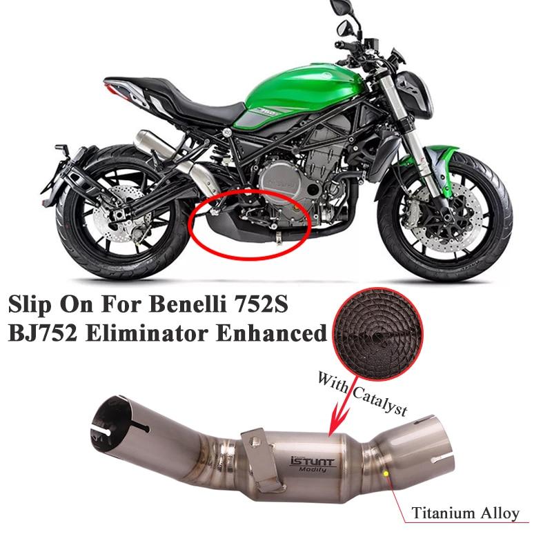 نظام هروب عوادم الدراجات النارية لبينيلي 752 752S BJ750GS محفز ماسورة الوصلة المتوسطة من سبائك التيتانيوم المحذف المحسن