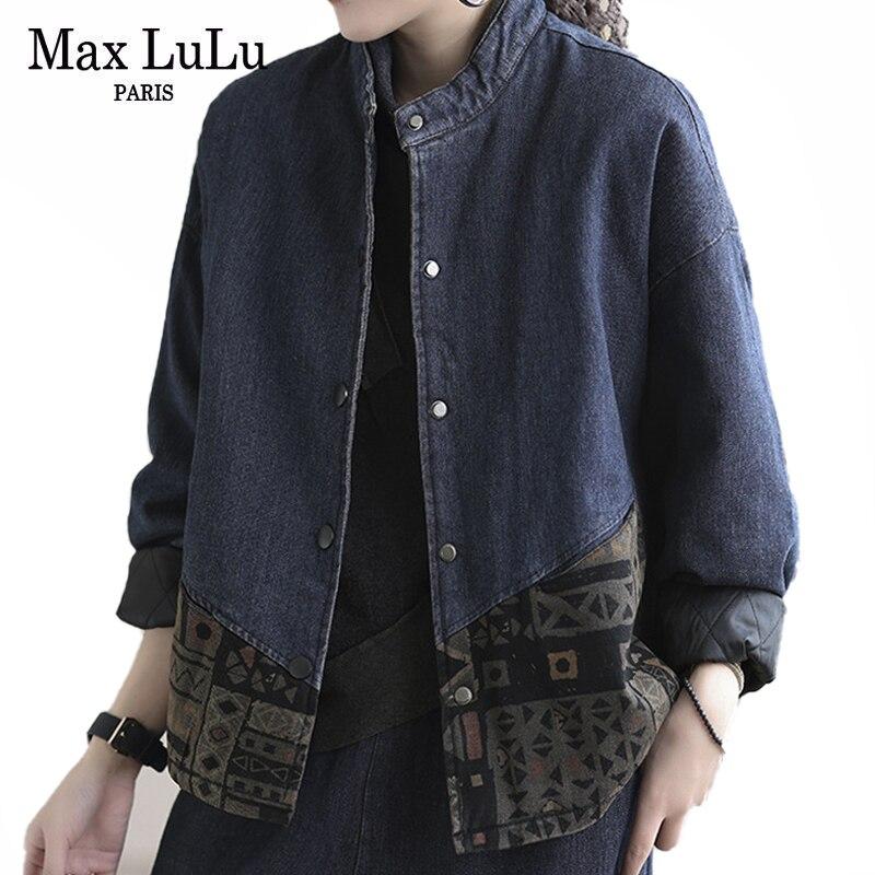 سترات ماكس لولو للنساء 2021 ، سترات جينز فضفاضة للخروجات اليومية للشتاء للسيدات ، سترات كورية أنيقة مبطنة ، ملابس مرقعة التصميم