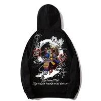 uprising new samurai hoodie streetwear samurai knife printing long sleeved tide brand hip hop personality hoodie streetwear