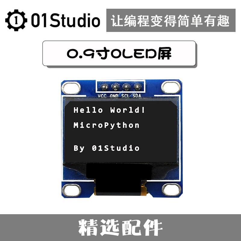 Pantalla OLED de 0,9 pulgadas fondo blanco I2C interfaz-Pyboard/MicroPython desarrollo de programación
