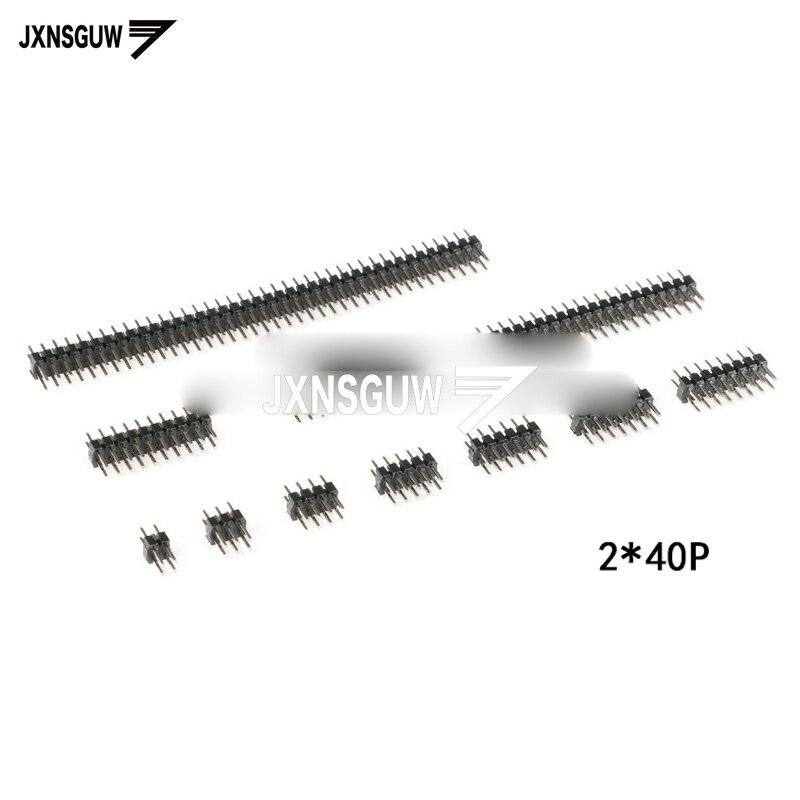 20 шт., двухрядные иглы, 2,0 мм, 2x40P