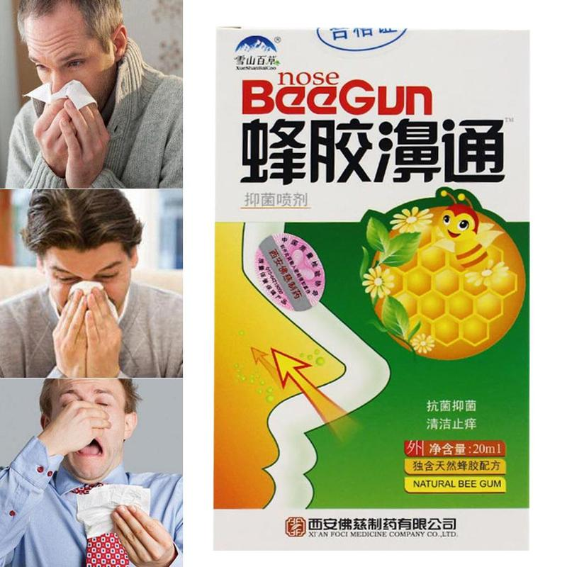 Chinese Herbal And Propolis Nose Spray To Treat Rhinitis Nasal Other Problems And Refreshing Smell R5Z1