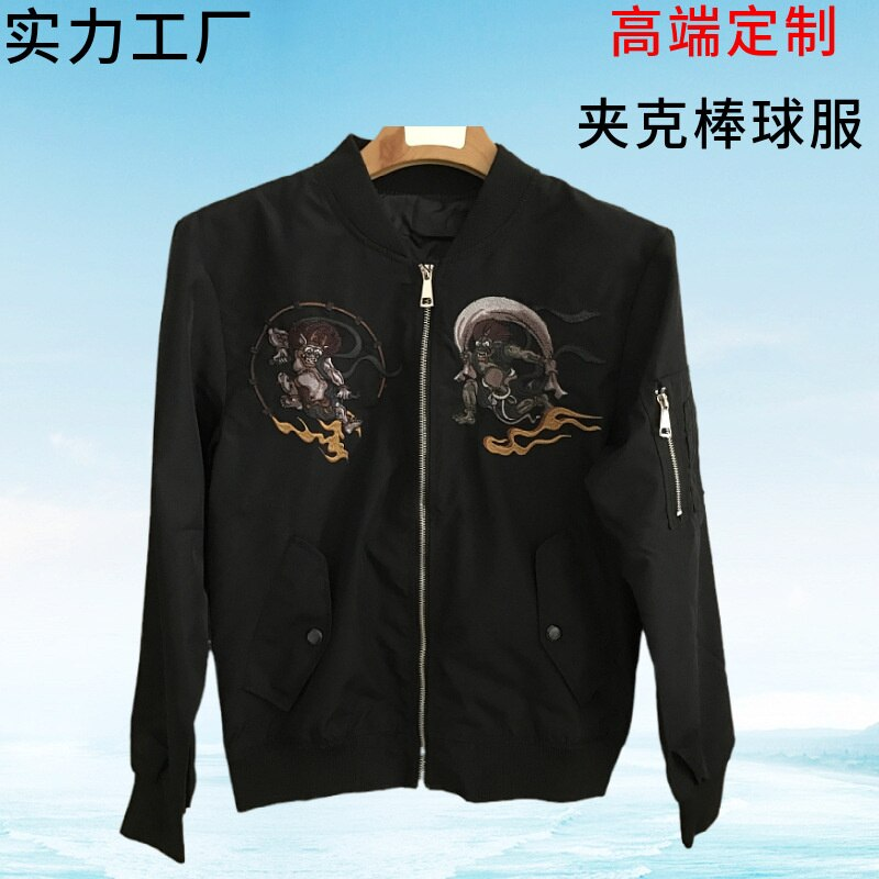 Куртка мужская Молодежная мужская осенне-зимняя бейсбольная куртка