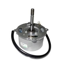 New Nidec external rotor DC brushless motor DC12~26V 2A 2100rpm PWM speed regulation DIY fan