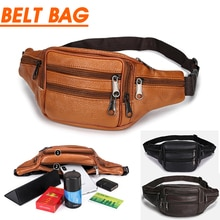 Mens Vintage Leather Waist Bag Portable Male Zip Pocket Genuine Leather Pack Casual Functional Money Phone Cigarette Belt Bag