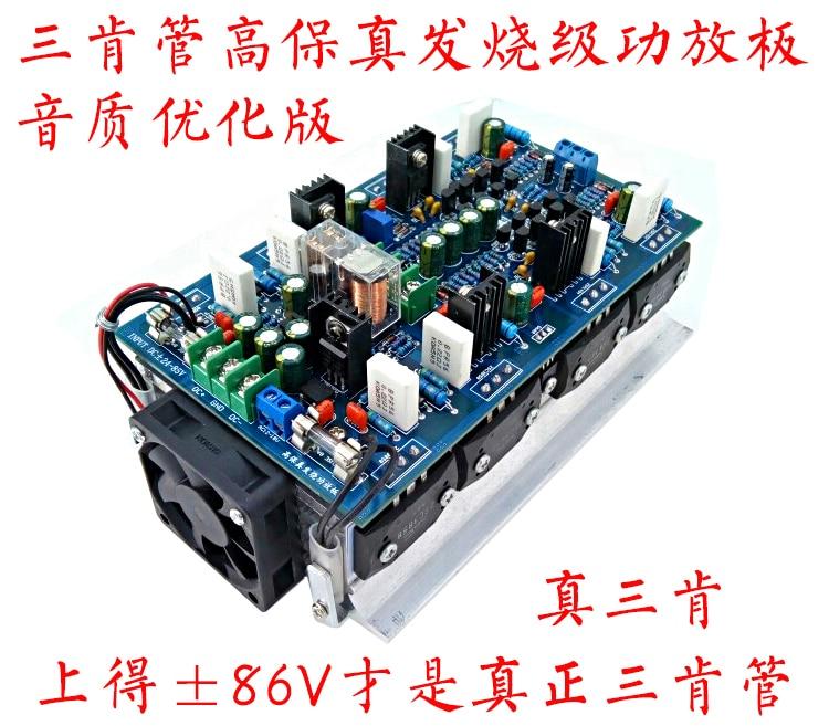 Готовый продукт Sanken tube audio hifi, лихорадочный двухканальный задний усилитель высокой мощности на 2,0 градусов, плата super Toshiba
