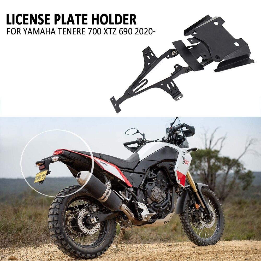 لدراجة نارية ياماها تينيري 700 Tenere700 2020 2021 الخلفية لوحة رقم الترخيص حامل قوس