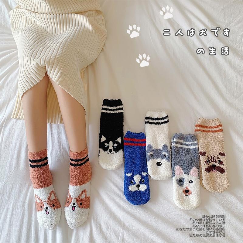 Thick Coral Fleece Socks Women Cute Cartoon Dog Printed Winter Socks Plush Keep Warm Sleep Home Floor Ladies Fuzzy Socks