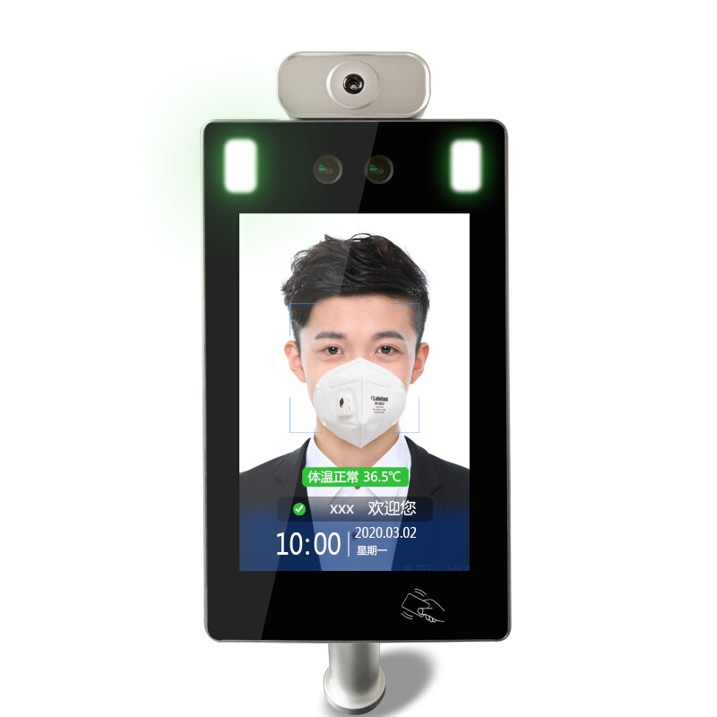 Hot Sales Smart Temperature Measuring Door Access Control Temperature Instrument With Camera M enlarge