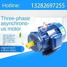 YE3 triphasé asynchrone moteur YE3-112M-6 2.2KW haute efficacité économie dénergie moteur standard national 380v