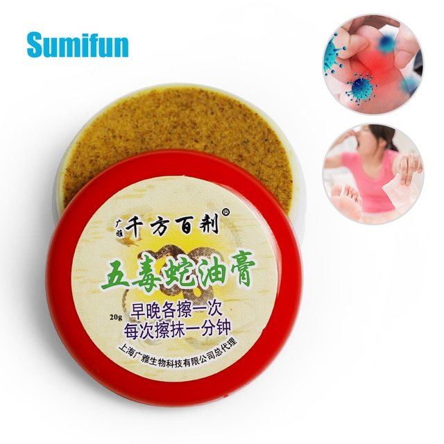 20G Psoriasis Cream Snake Oil Eczema Ointment Pruritus Dermatitis Anti-Itching Medical Plaster Antipruritic Drug Skin Care