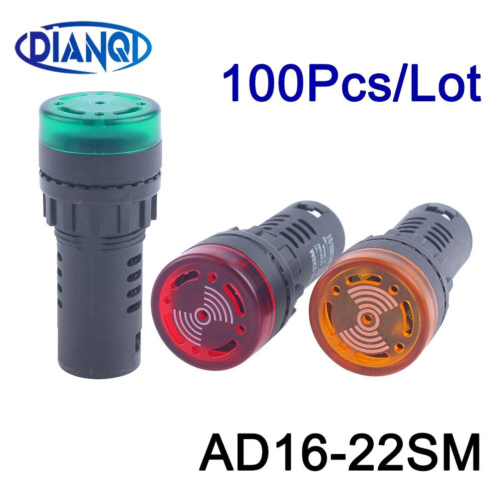 100 قطعة AD16-22SM الملونة 12 فولت 24 فولت 220 فولت 22 مللي متر فلاش مصباح إشارة LED الأحمر نشط الطنان صفارة إنذار مؤشر أحمر أخضر أصفر