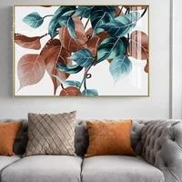 Toile de peinture HD moderne avec feuilles vertes et rouges  1 piece  affiches murales a la mode pour salon  decoration de maison  oeuvres dart de bureau