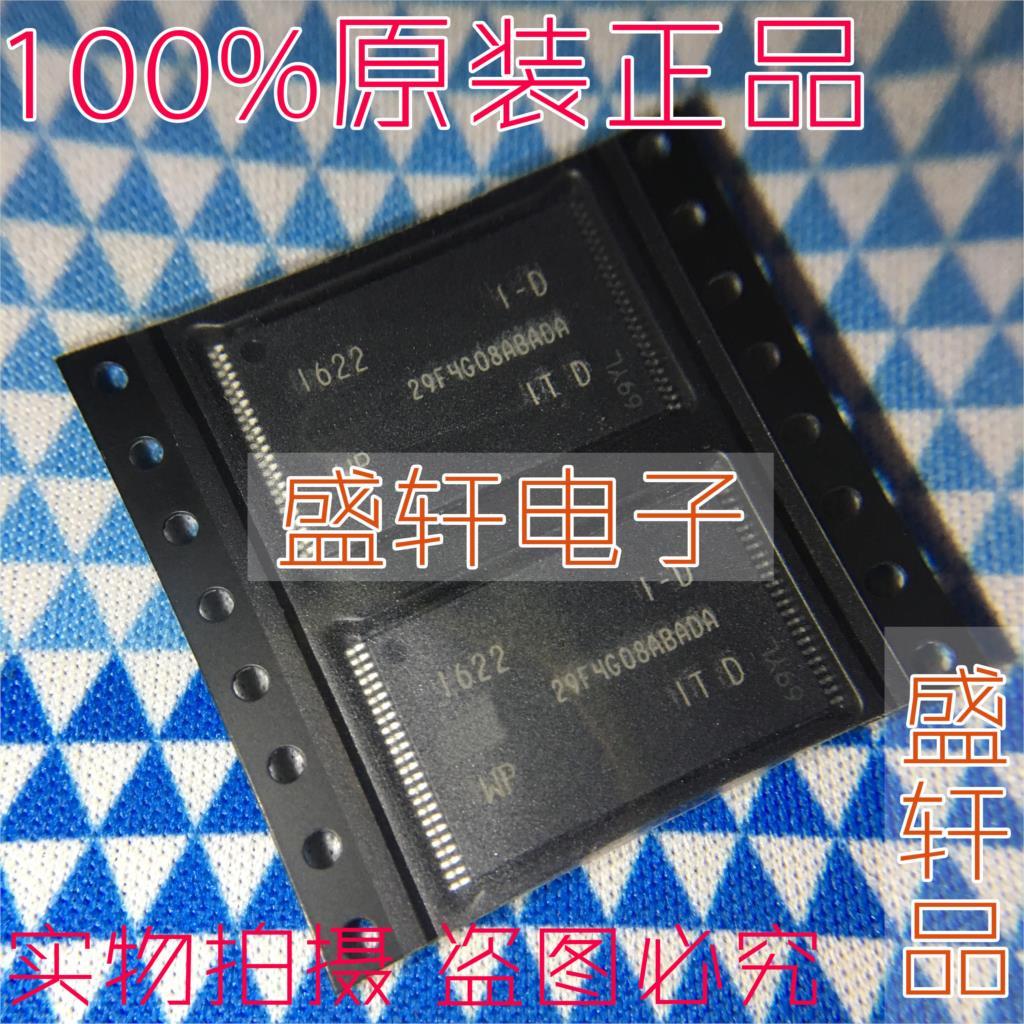 100% nuevo y original MT29F4G08ABADAWP-IT D MT29F4G08ABADAWP-IT TSOP48 IC