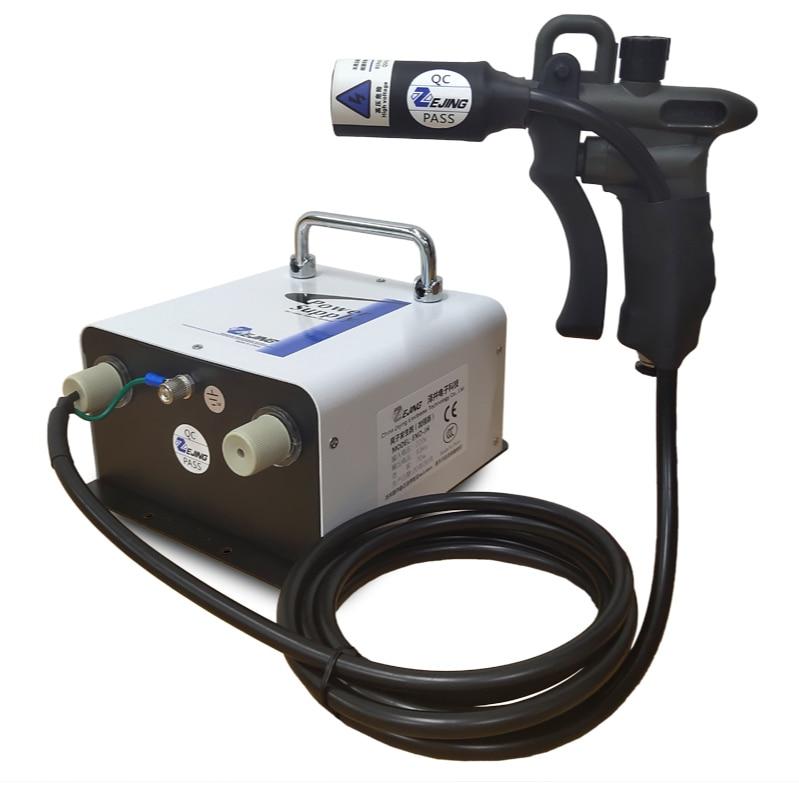 Electrostatic Ion Blower Industrial Ionizing Air Gun Ion Wind Snake Machine Electrostatic Eliminator 10KV