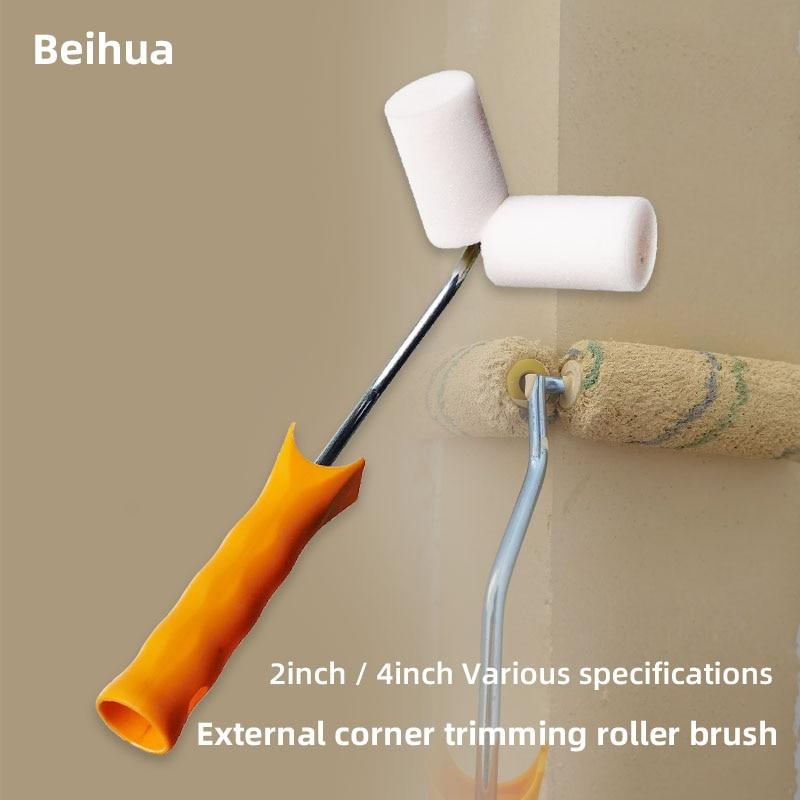 أسطوانة صغيرة 2 بوصة و 4 بوصات مع تقليم الزاوية الخارجية ، وفرشاة إصلاح الإبهام لتقليم الجدران والديكور