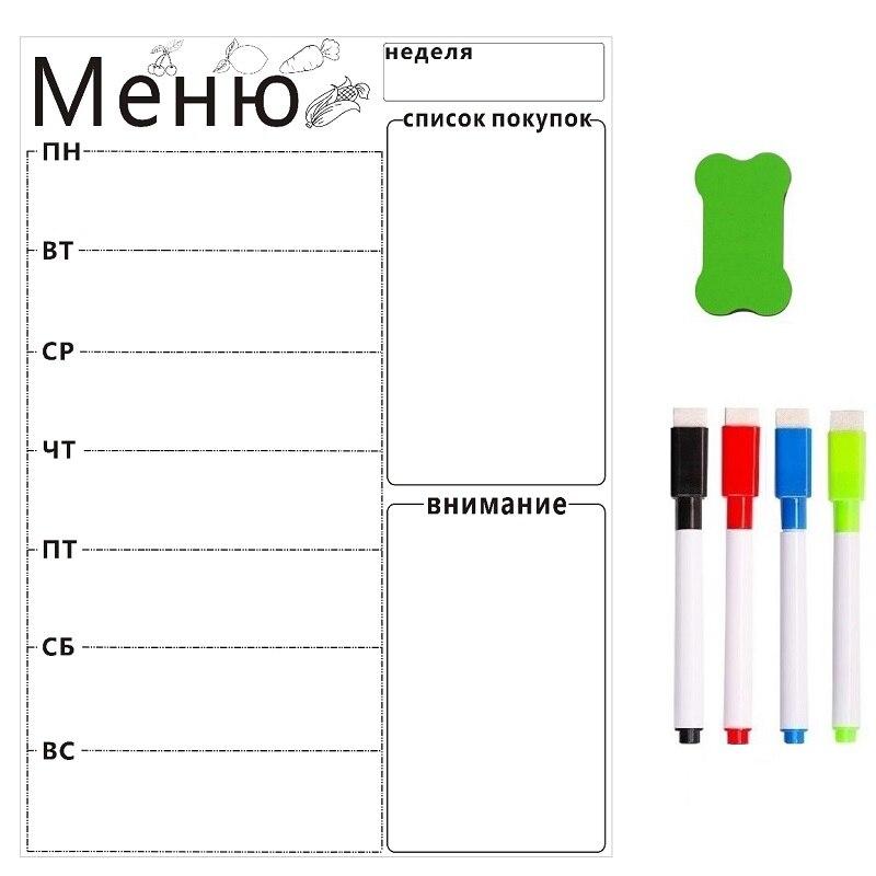 Магнитная доска-маркер A4 для еженедельного планировщика, доска для меню, еды, продуктов, список заметок, магнитная доска-ежедневник для сухо...