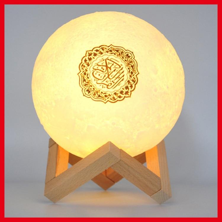 القمر بلوتوث الصوت ستار مصباح الصوت ساعة الصلاة ساعة الصلاة التحكم عن بعد الإلكترونية الملونة مصباح