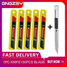 CNGZSY 1 шт. защелкивающийся нож + 50 шт. лезвий выдвижной художественный резак для ремонта окон скребок для очистки клея карандаш бумажный нож E02 + 5E03