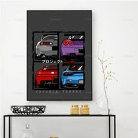 japans finest supra r34 nsx fd3s rx7 home decor nordic canvas painting wall art poster pink print for bedroom hotel apartment