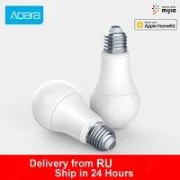 Aqara     ampoule LED connectee Zigbee  9W  E27  2700-6500K  couleur blanche  avec telecommande Apple HomeKit