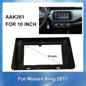 2Din автомобильный DVD рамки аудио Место адаптер тире Отделка приборной панели Панель 10 дюймов для NISSAN ногами 2017 панель аудио место панель адап...