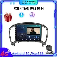 2 din android 10 car radio multimedia video player for nissan juke yf15 2010 2014 navigation gps rds 8core fm am stereo receiver