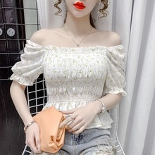 off-Shoulder Floral Chiffon Blouse Women's 2021 Summer New French Square Collar Fashion Slim-Fit Sho