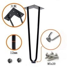 4Pcs Iron Metal Table Desk Leg Pads Floor Protectors Table and Sofa Furniture Table Leg  Anti Slip Floor Pads Rubber Feet