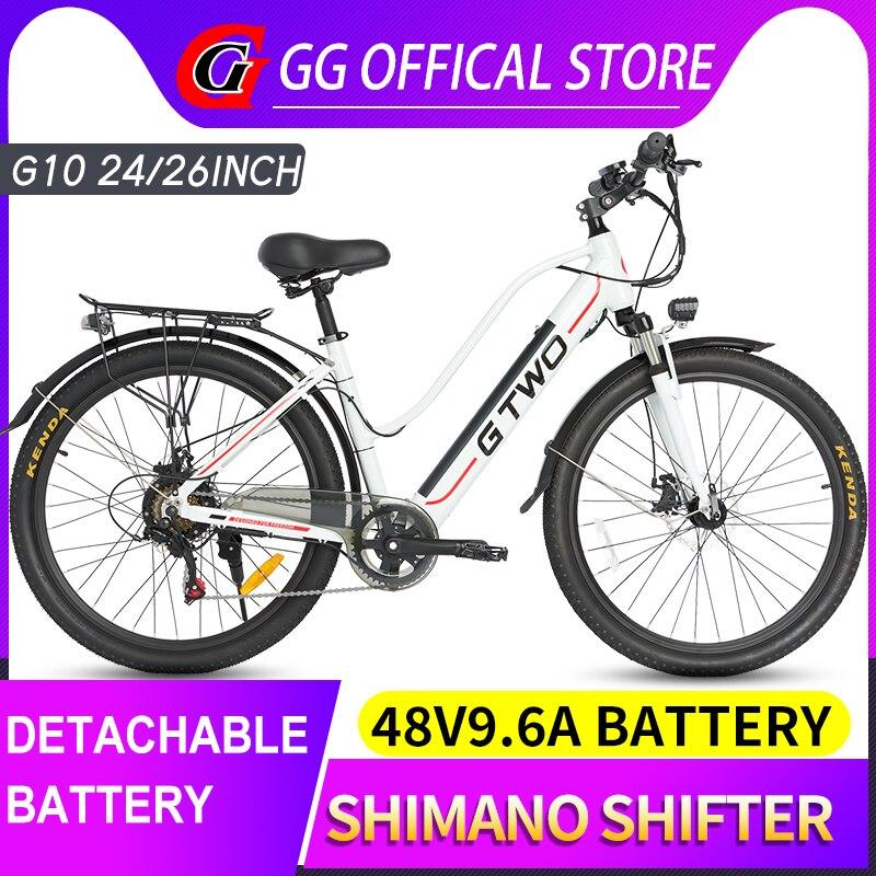 GG 24 pulgadas 26 pulgadas bicicleta eléctrica señora 350W motor 48V9.6AH batería de litio cuadro de bicicleta eléctrica de aluminio bicicleta de montaña eléctrica shimano7s
