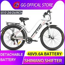 GG 24 pouces 26 pouces vélo électrique dame 350W moteur 48V9.6AH batterie au lithium cadre en aluminium eBIKE VTT électrique shimano7s