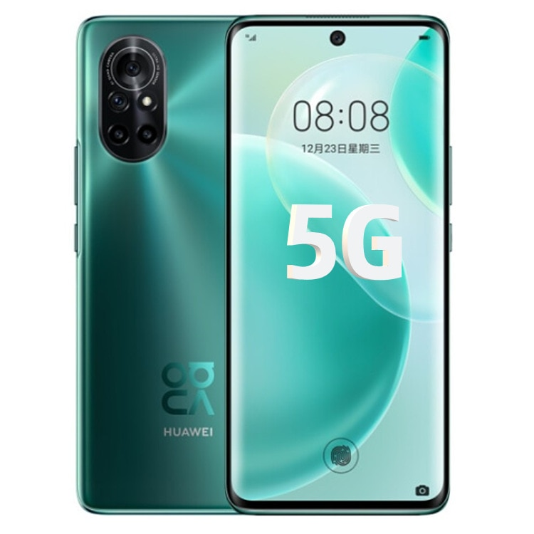 mobile phone Huawei/Huawei Nova8 5G mobile phone 64 million fast charge new product nova8 7se mate40Pro