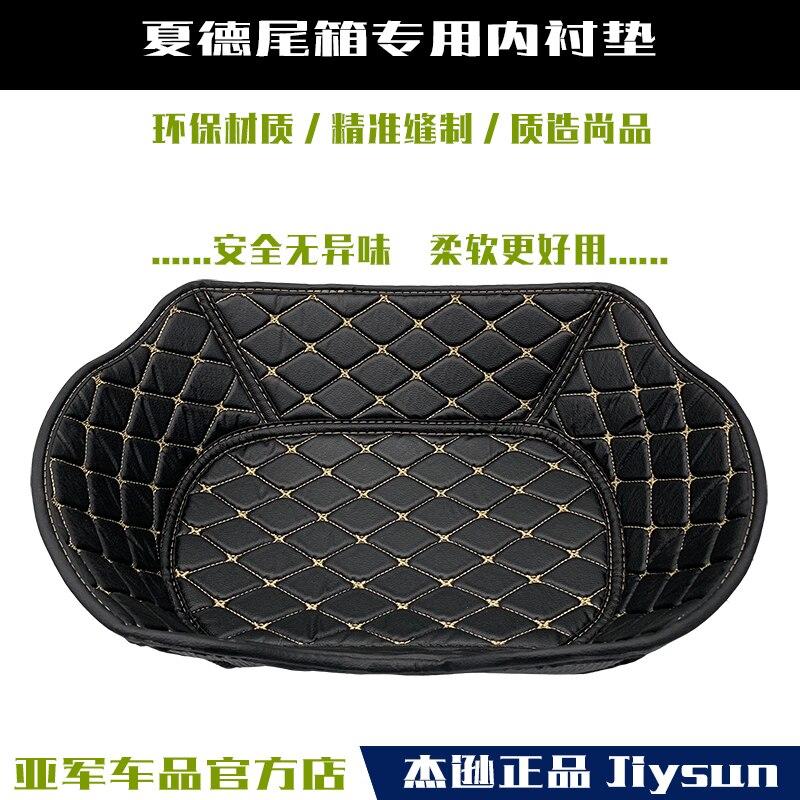 Almofada de porta-malas para motocicletas, cobertura macia para porta-malas sh26/29/33/34/39/40/45/48
