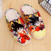 Anime Dragon Ball Z Son Goku chaussures Cosplay hommes femmes doux en peluche antidérapant intérieur maison pantoufles