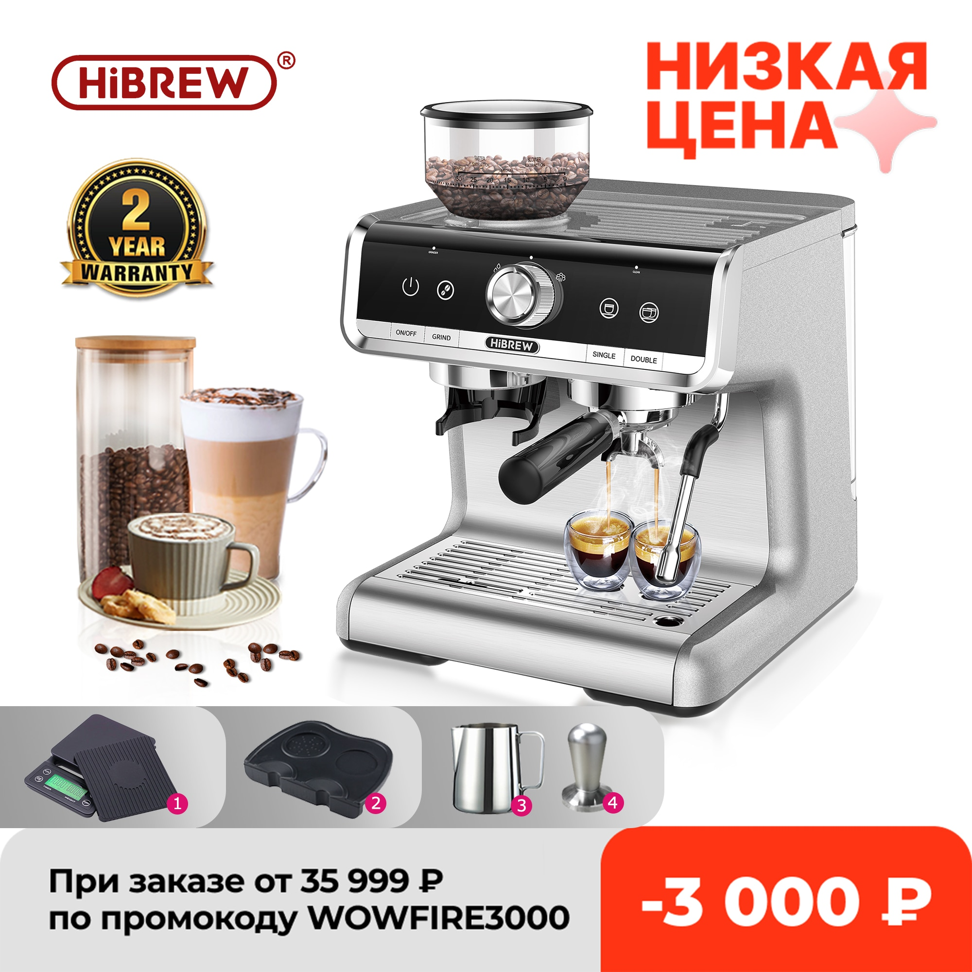 HiBREW Barista Pro 19Bar Bean to Espresso,Cafetera Commercial Level Coffee Machine with Full Kit for Cafe Hotel Restaurant