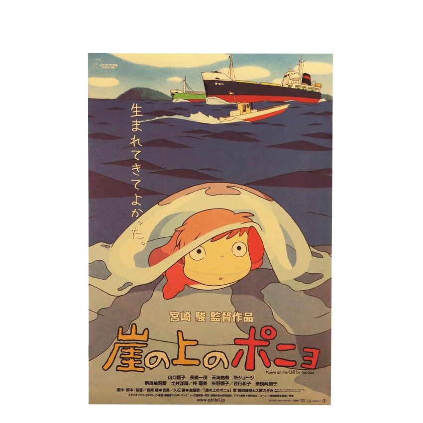Póster de Papel Kraft de Anime con código dorado clásico de dibujos animados, póster de película para decoración de pared del hogar, pegatina 51X35.5cm