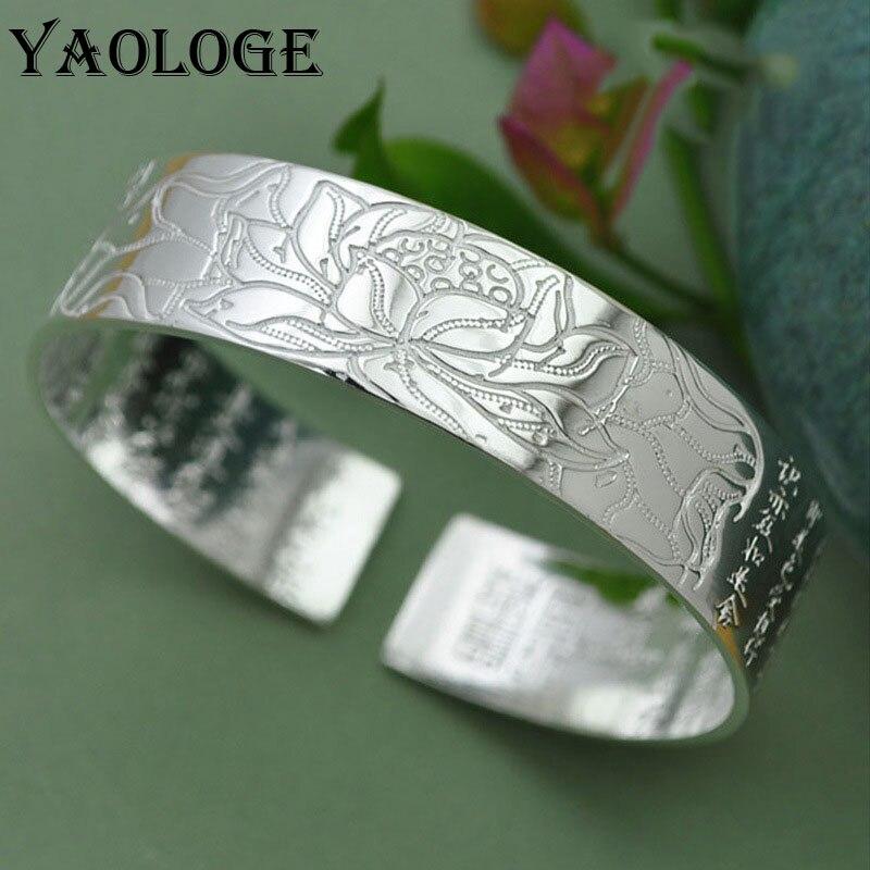 Широкий браслет YAOLOGE с открытым лотосом и сердцем сутра, элегантный буддийский Религиозный браслет с китайскими иероглифами для женщин, юве... недорого