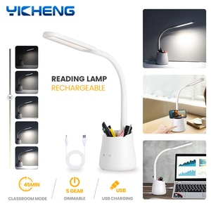 Dimmable LED Desk Reading Lamp Foldable Rotatable LED Table Light DC5V 7W USB Recharge Table Lamp For Children Student Room