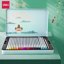 Crayons de couleur hydrosolubles crayons de couleur Deli été Palace série crayons de couleur étudiants Art 48-couleur bois crayon de couleur
