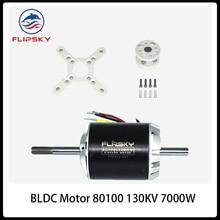 130KV BLDC motor 80100  7000W for Electric Bike   Electric Skateboard   Go cart e skateboard motor