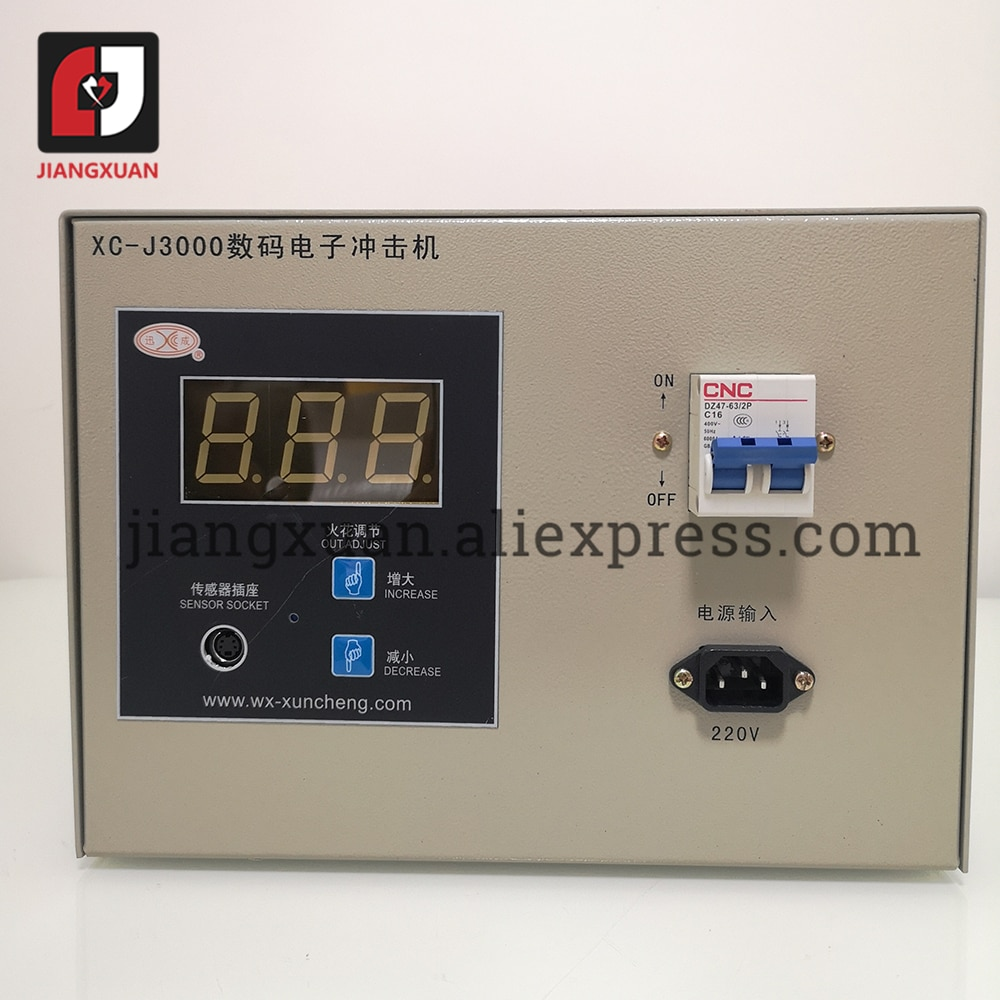 XC-J3000 XC-J2000 2KW 220v كورونا العلاج آلة تحكم مربع استخدام ل فيلم تهب آلة