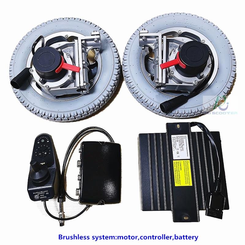 12 بوصة فرش موجهة نظام كرسي متحرك كهربائي بما في ذلك تحكم المحركات والبطارية PEWM-Z01