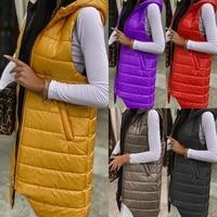 long coat womens winter solid color slim casual sleeveless zipper pocket hooded warm jacket
