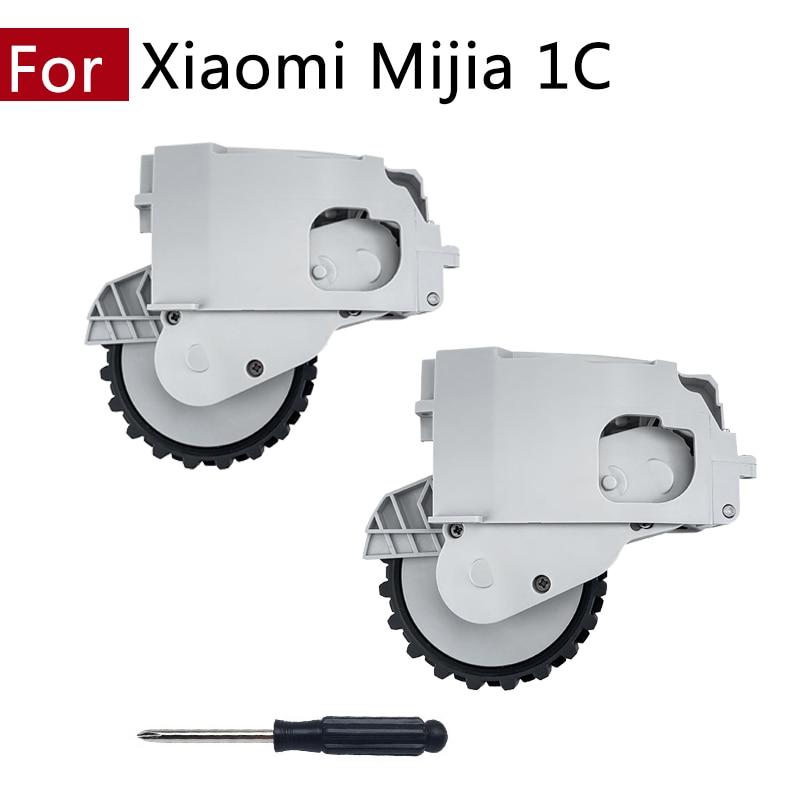 ل شاومي Mijia Mi 1C مكنسة كهربائية روبوت مرفق استبدال أجزاء أدوات اليسار اليمين عجلات استبدال اكسسوارات المنزل