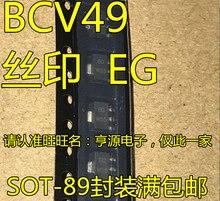 10 pièces nouveau BCV49 sérigraphie EG SOT89 patch triode NPN darlington transistor est original