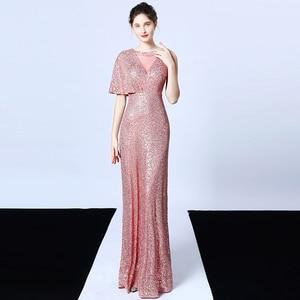 Evening Dress Simple Sequins O-neck Sequins Mermaid Floor-length Zipper Back Plus size Burgundy Women Formal Party Dress 1175